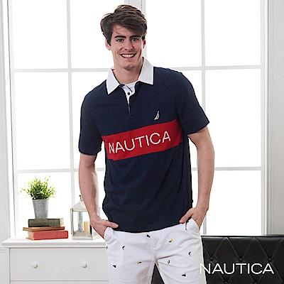 Nautica 撞色拼接LOGO短袖POLO衫-深藍