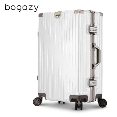 Bogazy 翱翔星際 20吋鋁框拉絲紋行李箱(尊爵白)