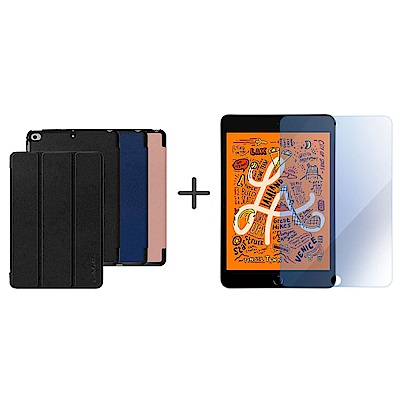 Metal-Slim Apple iPad mini 2019 皮套+抗藍光貼