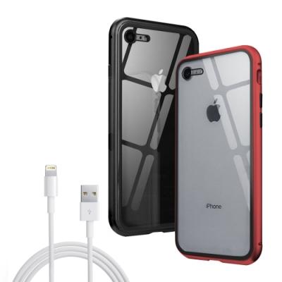 [買手機殼送充電線] iPhone 7 8 黑色款 金屬 透明 全包覆 磁吸雙面玻璃殼 (iPhone7手機殼 iPhone8手機殼 )