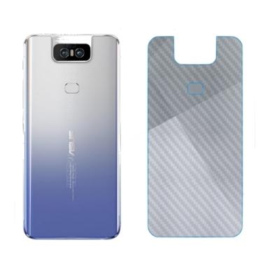 御殼坊 ASUS Zenfone6 2019 ZS630KL背面護貼(碳纖紋)超值2片入