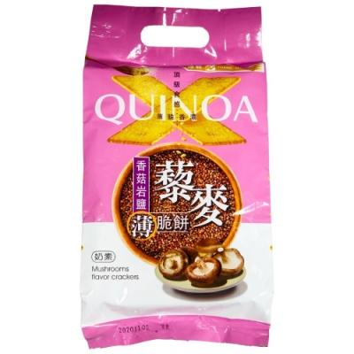 厚毅 藜麥香菇岩鹽餅(270g)