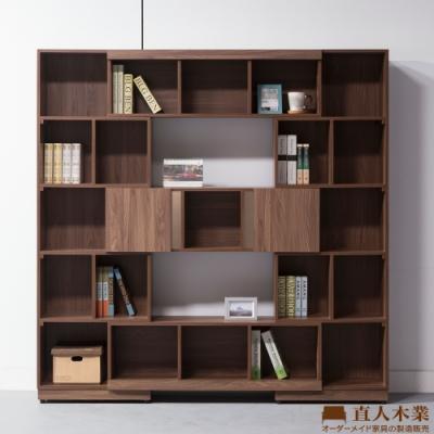 直人木業-ALEX簡約胡桃木120到230CM可調整書櫃組