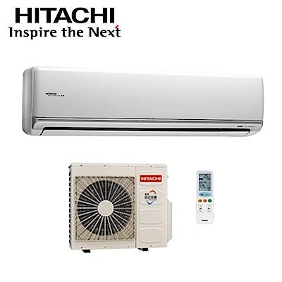 日立HITACHI 10-12坪頂級變頻冷暖分離式冷氣RAC-81NK/RAS-81NK