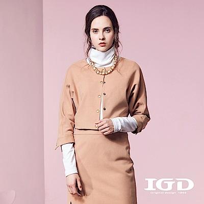 IGD英格麗 簡約解構無領短版外套
