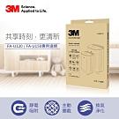 3M 淨呼吸 空氣清淨機濾網 U200-F