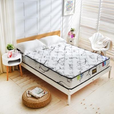 雙人加大6尺乳膠瑞士Sanitized涼感長效抗菌除臭-護腰型-蜂巢獨立筒床墊Ally