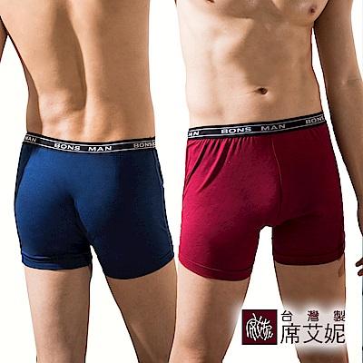 席艾妮SHIANEY 台灣製造(5件組)男性竹炭纖維平口內褲 透氣 抗菌 除臭