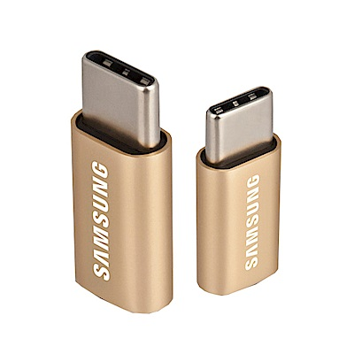 SAMSUNG 三星 Micro USB to Type C 原廠轉接器_金 (盒裝)