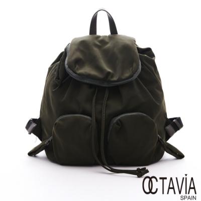 OCTAVIA 8 - 森林女孩 圓口袋尼龍輕量袋蓋後背包 - 散步綠