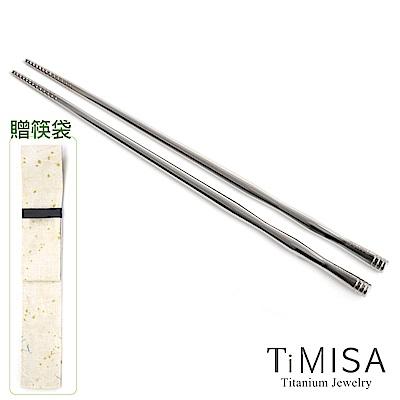 TiANN 鈦安純鈦餐具 筷意人生 節節高昇 鈦筷(贈筷袋)