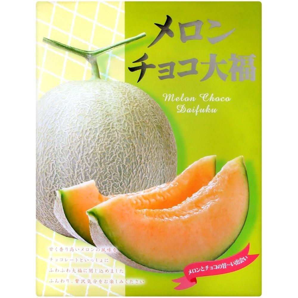 世起 哈密瓜巧克力風味大福禮盒(390g)