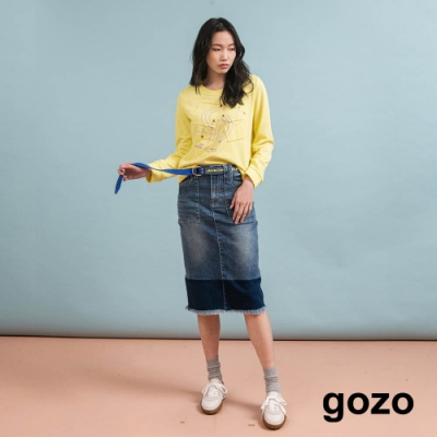 gozo 下抽鬚雙色牛仔窄裙(藍色)