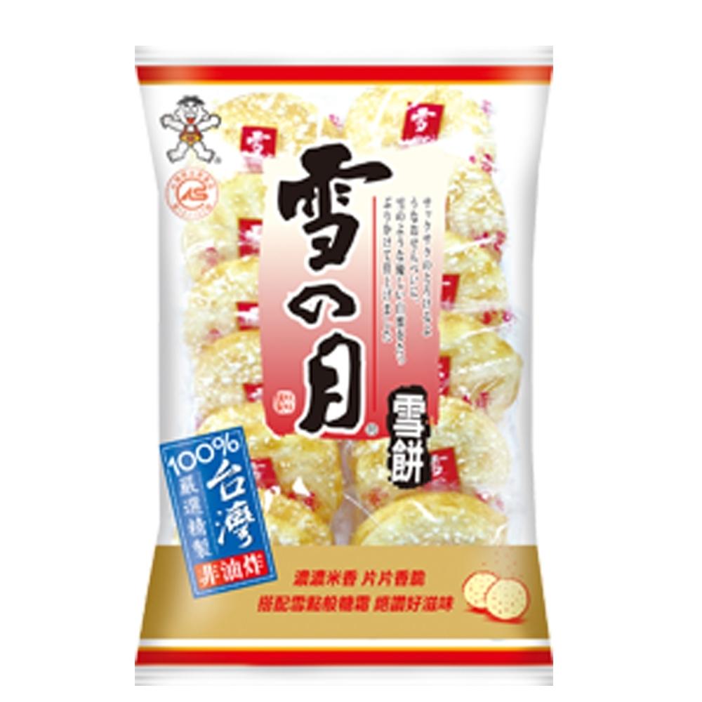 旺旺 雪月 雪餅 145g(2枚X12袋)