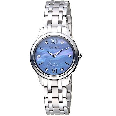 CITIZEN星辰璀璨漸彩光動能鈦金屬腕錶(EM0720-85N)-藍紫