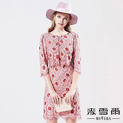 【麥雪爾】精緻蕾絲緹花假兩件洋裝