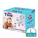 Tino 頂級柔棉4D空氣感嬰兒紙尿褲/提拉褲/褲型 L (36片x4包/箱)