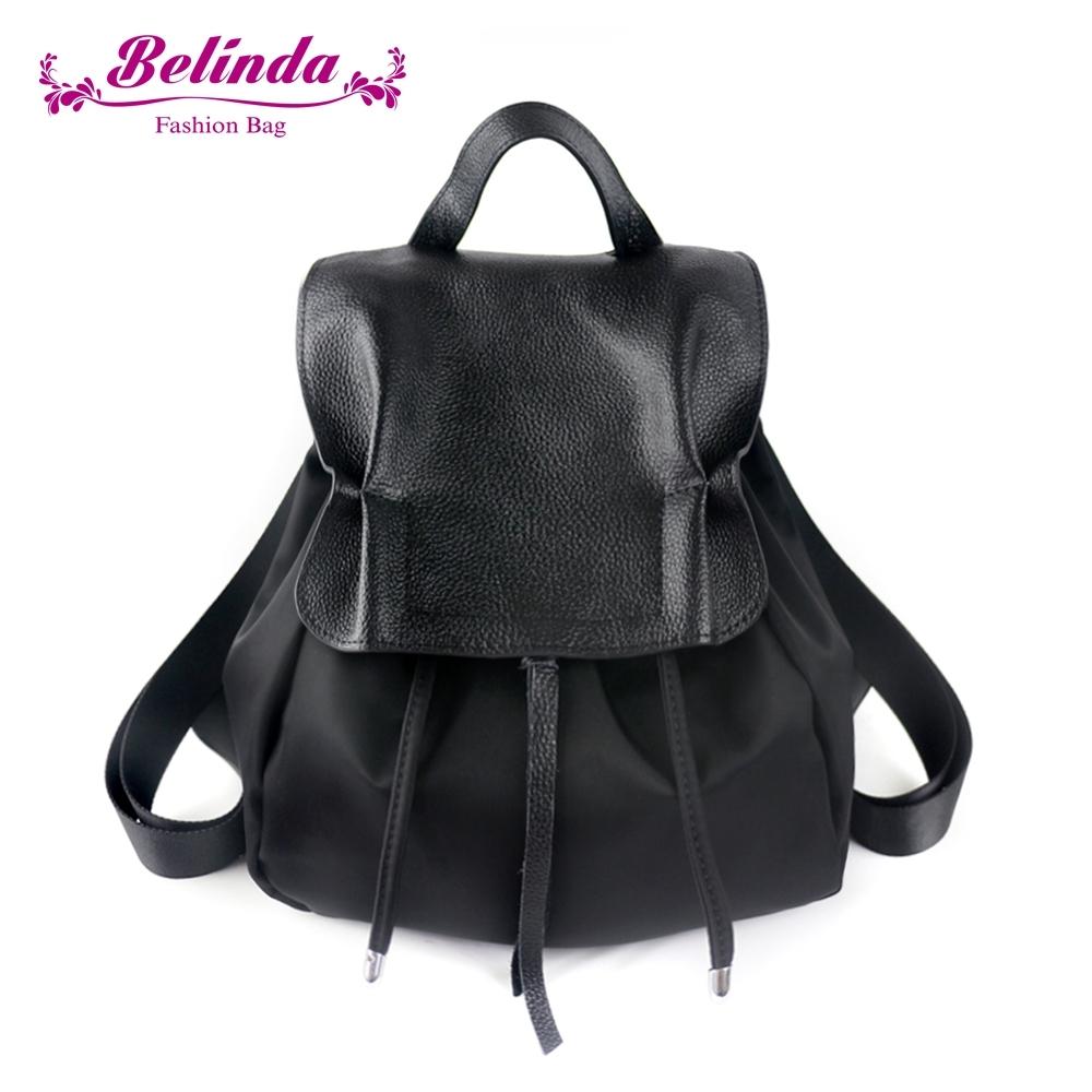 【Belinda】俏麗洋裝真皮尼龍後背包(黑色)(絕版出清)