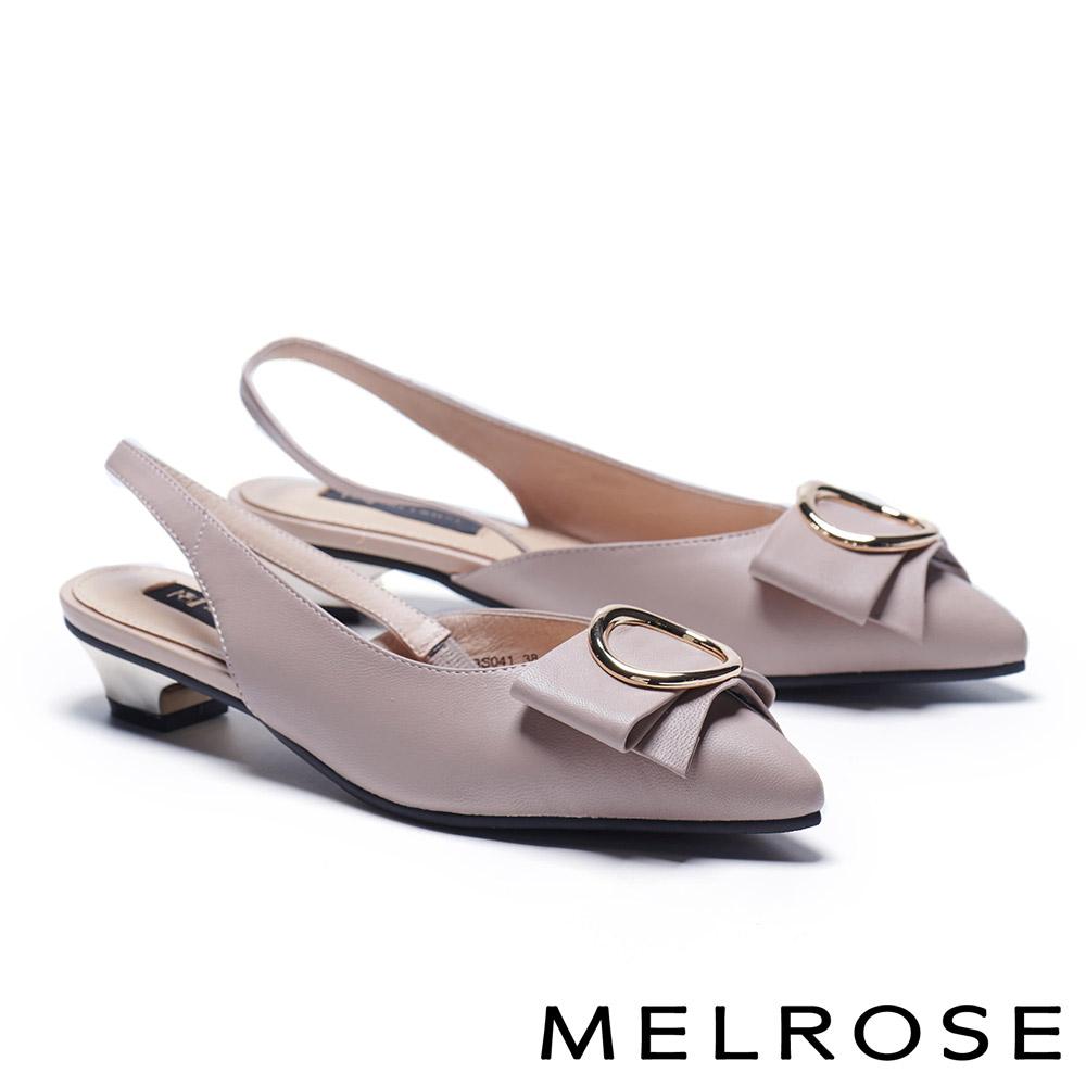 低跟鞋 MELROSE 知性典雅繫帶圓飾釦羊皮後繫帶低跟鞋-米