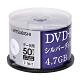 三菱 MITSUBISHI 日本限定版 DVD-R 4.7GB 16X 空白光碟x50片 product thumbnail 1