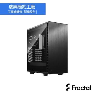 【Fractal Design】Define 7 Compact 燻黑色玻璃