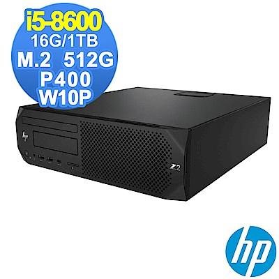 HP Z2 G4 SFF i5-8600/16G/1TB+512G/P400/W10P