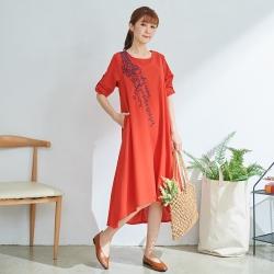 慢 生活 樹枝圖騰棉麻連身裙- 橘色