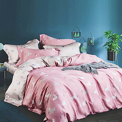 Ania Casa 清新派 天絲 100% TENCEL 雙人鋪棉兩用被套床包四件組