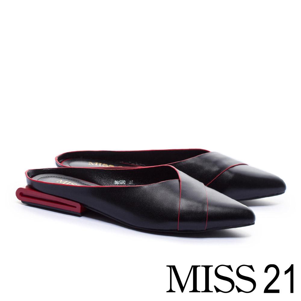 拖鞋 MISS 21 簡約質感復古羊皮穆勒低跟拖鞋-黑