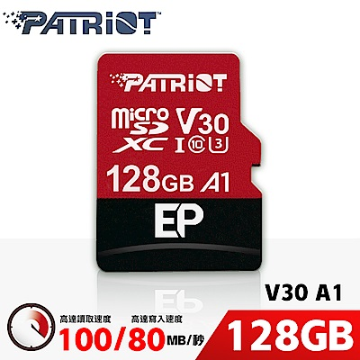 Patriot美商博帝 EP MicroSDXC U3 V30 A1 128G 記憶卡