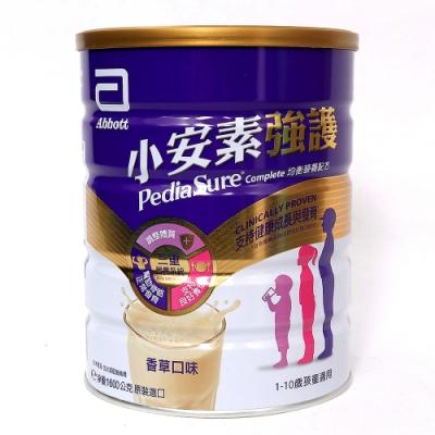 (亞培)小安素強護均衡營養配方1600gx2罐