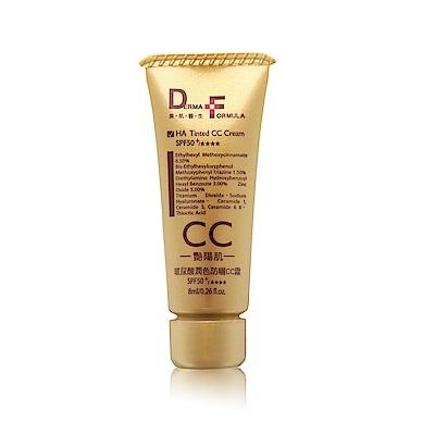 (任選)DF美肌醫生 玻尿酸潤色防曬CC霜8ml SPF50