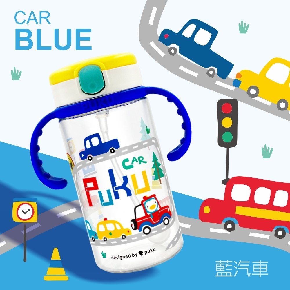 【PUKU】Tritan彩虹糖水杯330ml product image 1