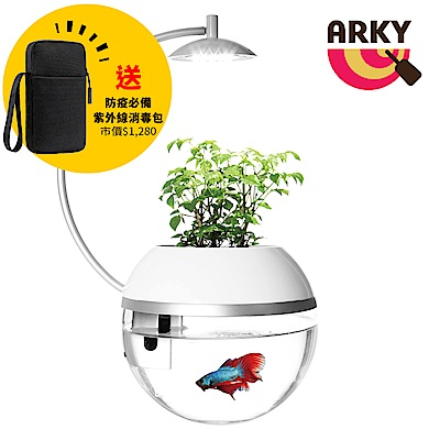 ARKY 香草與魚Herb&Fish X
