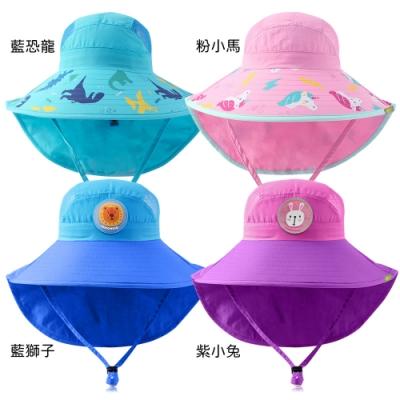 韓國Lemonkid 兒童超防曬漁夫遮陽帽54cm/56cm -多款可選[藍獅子/紫小兔/粉小馬/藍恐龍]