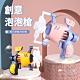 OOJD 電動吹泡泡機 兒童玩具泡泡槍 全自動不漏水手持泡泡機 product thumbnail 1