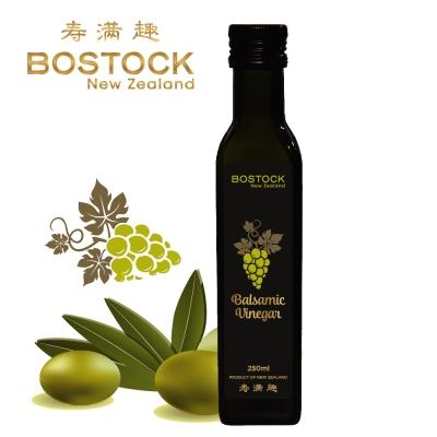 壽滿趣Bostock 巴薩米可醋(250ml )