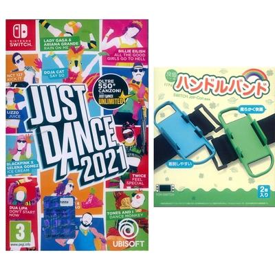 舞力全開 2021 Just Dance 2021 + 良值動森藍綠腕帶一組二入- NS Switch 中英文歐版