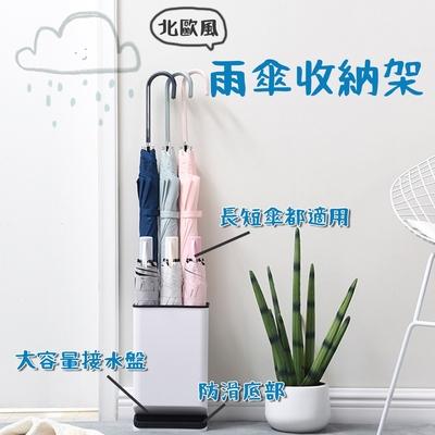 森宿生活 居家日式簡約雨傘收納桶雨傘架家用雨具塑料傘桶酒店提雨傘架子