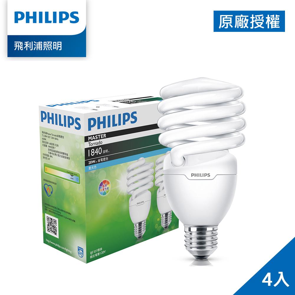 Philips 飛利浦 28W 螺旋省電燈泡-白光6500K 4入裝(PR903)