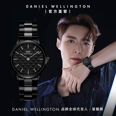 【Daniel Wellington】Lay Limited Ceramic 32mm曜石黑陶瓷錶 DW手錶