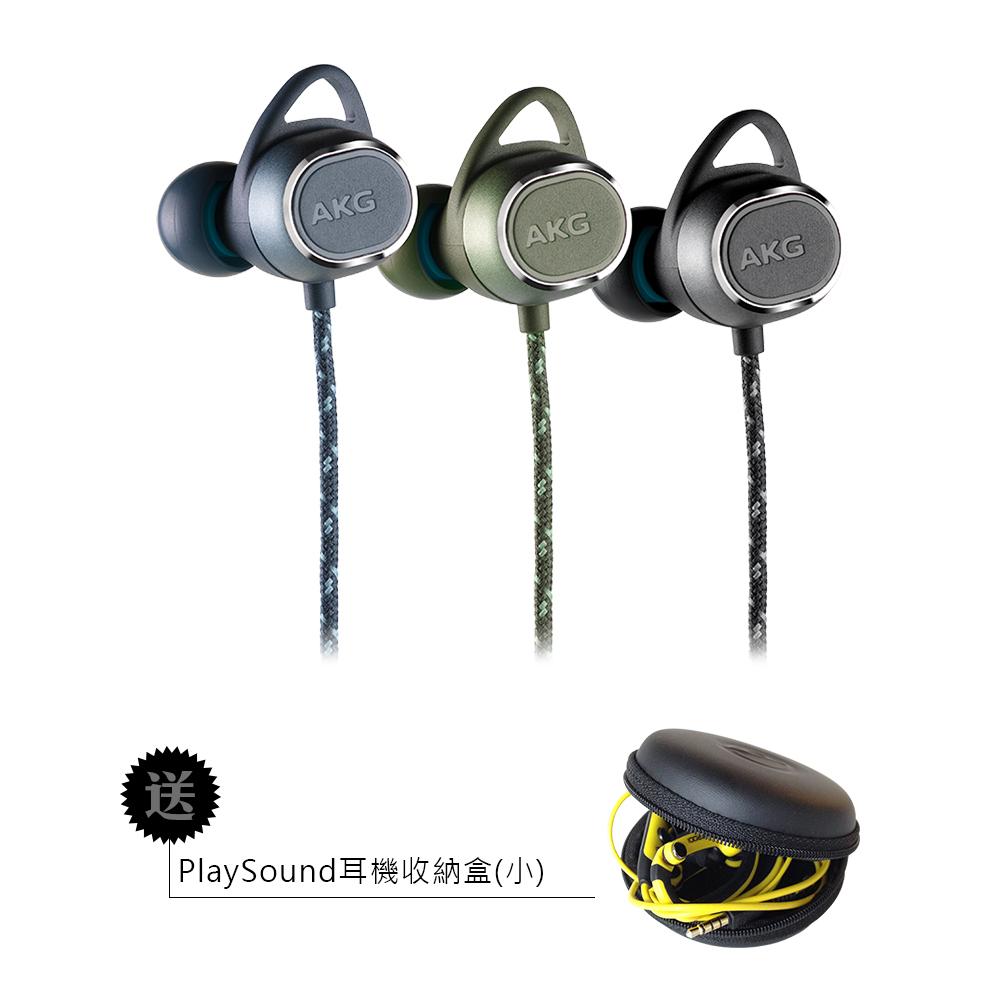 AKG N200 WIRELESS 三色可選 無線藍牙耳機