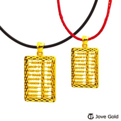 Jove Gold 漾金飾 金算盤成對黃金墜子