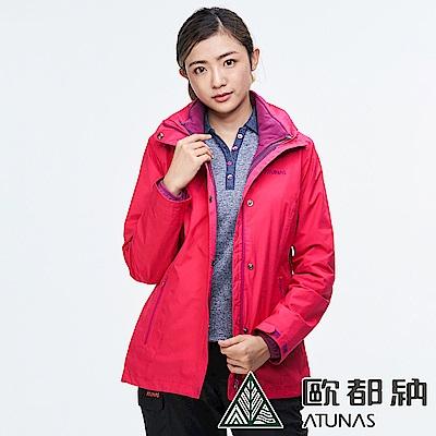 【ATUNAS 歐都納】女款GORE-TEX防水防風兩件式外套A-G1902W玫紅