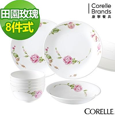 CORELLE康寧 田園玫瑰件式餐盤組(802)