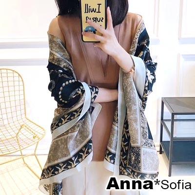 AnnaSofia 雍華珠鍊 亮緞面仿絲披肩絲巾圍巾(黑米系)