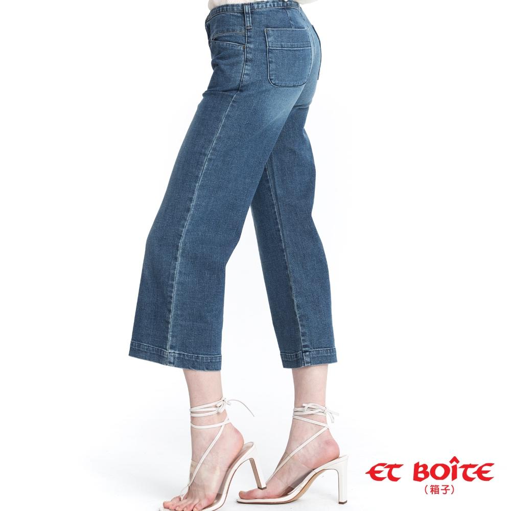 ETBOITE箱子 BLUE WAY –  低腰無彈八分寬褲