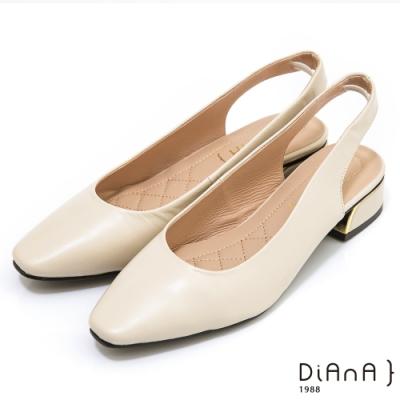 DIANA 4cm–柔軟羊皮環踝伸縮帶尖頭穆勒涼鞋-米