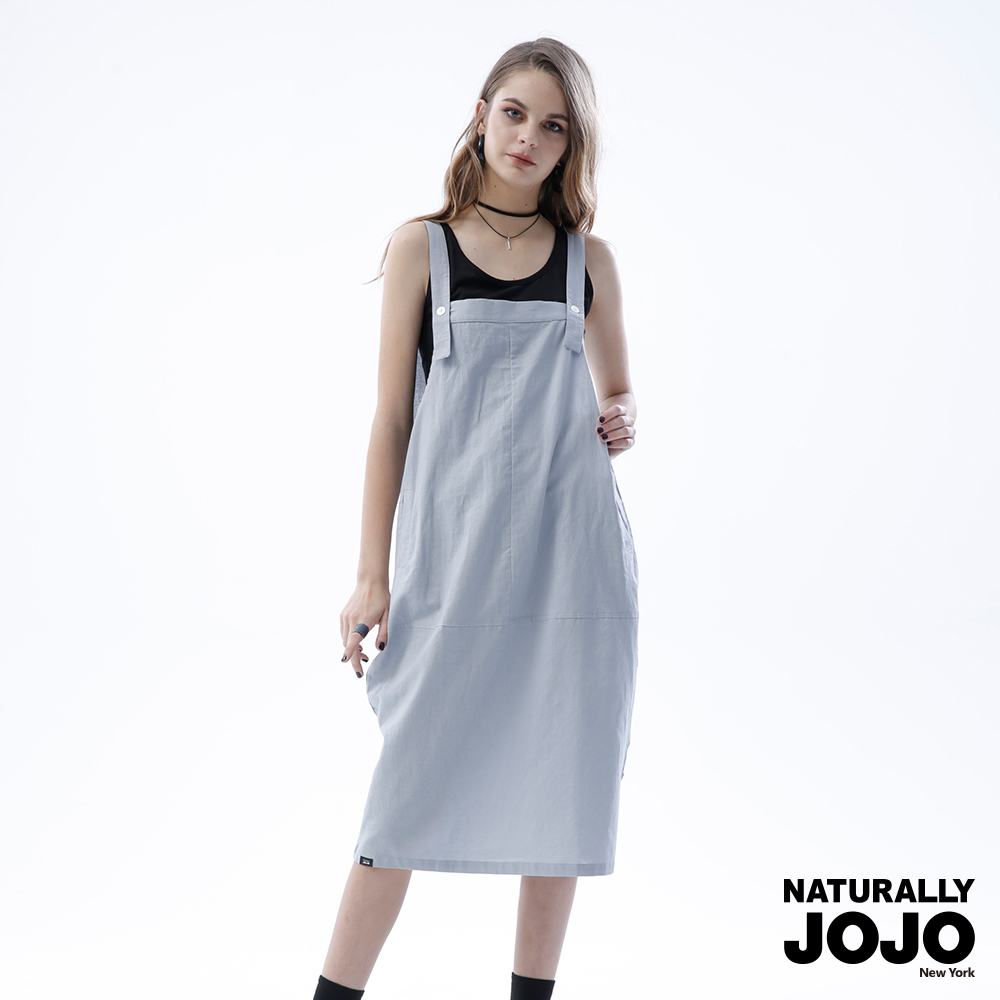 【NATURALLY JOJO】麻料口袋吊帶裙(灰)