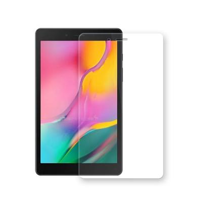 Samsung Tab A 8.0 2019 LTE 專業版疏水疏油9H鋼化玻璃膜